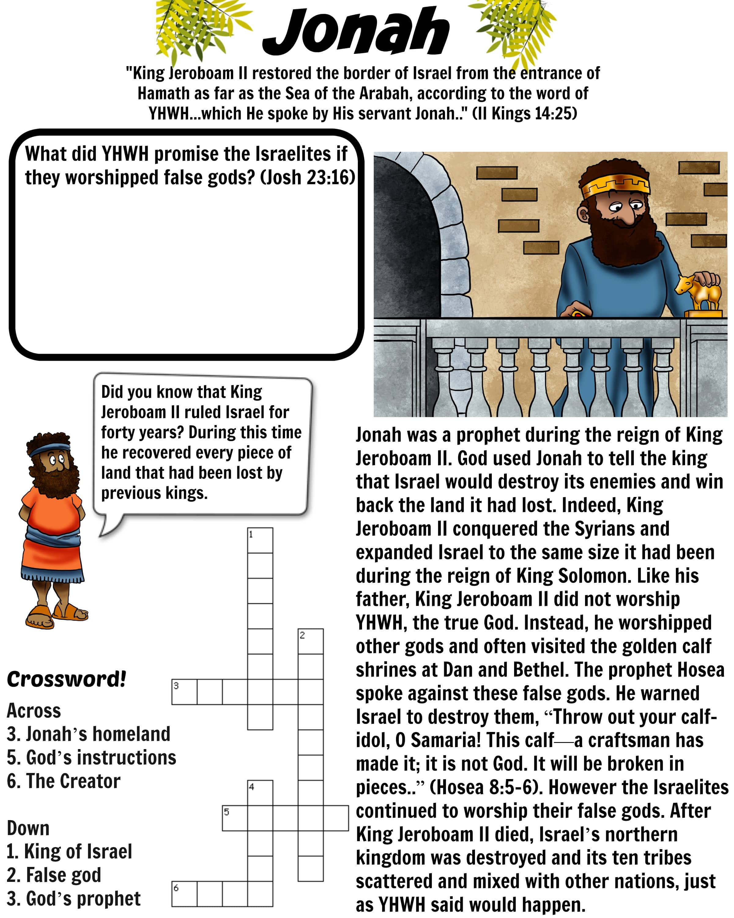 Jonah And King Jeroboam Bible Worksheet Free Download