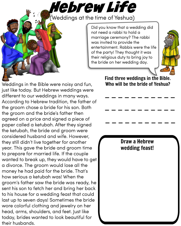 worksheet Wedding Worksheets free bible worksheet hebrew wedding yeshua jesus life weddings