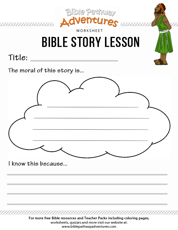 Bible Story Lesson Worksheet Free Download